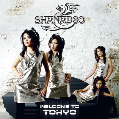 Shanadoo