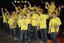 Šubaduba band