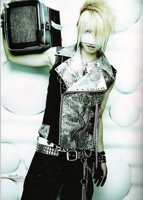Gazette, The