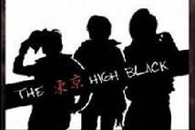 Tokyo High Black, The
