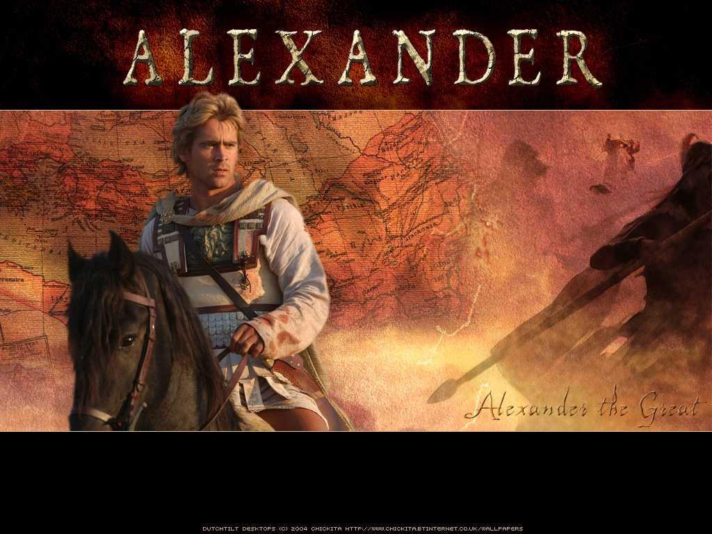 Alexander Veliký