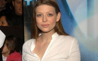 Amber Nicole Benson