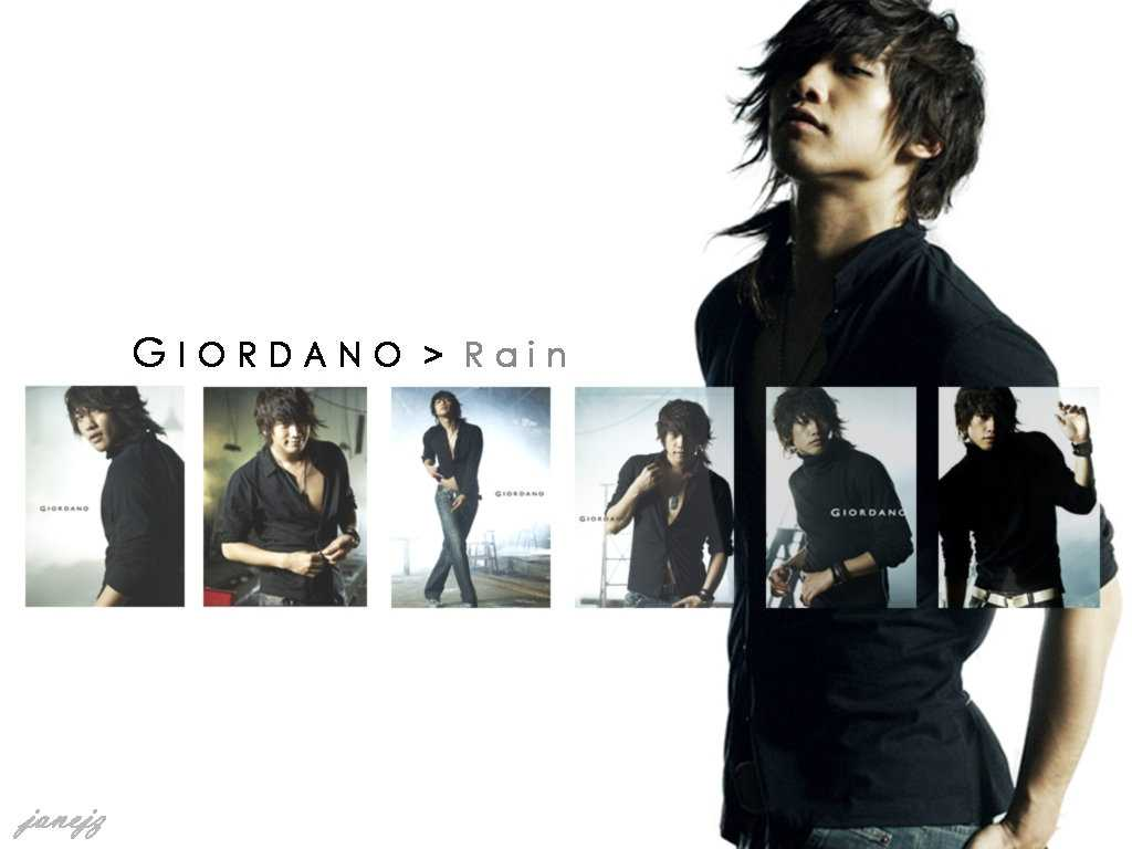 Bi Rain