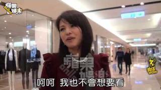 林葉亭暴雷「聽說很難看」不捧金城武《太平輪》--蘋果日報 20141211