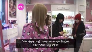2NE1_TV_Season 2_E05-1_2NE1 in Will.i.Am's Studio