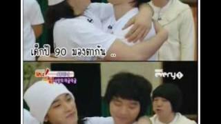 2pm About Lee Junho ft.Chansong