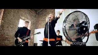 4POST - Арестован (Официальный клип) HD