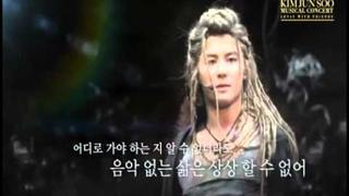 [ADV] DVD Kim Junsu Musical Concert - Levay and Friends