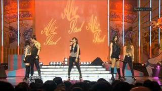 After School (애프터스쿨) - Evolution (School Year 2009-2011)