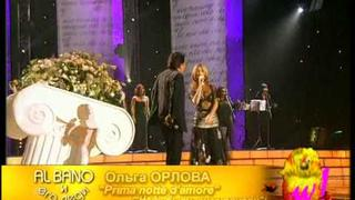"""Al Bano - """"Prima Notte dAmore"""" feat poco belle Olga Orlova (HQ) stereo"""