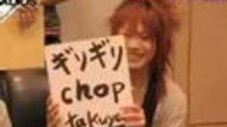 An cafe - Takuya's love