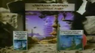 Anderson Bruford Wakeman Howe / Album Trailer