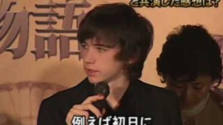 ASOUE Press Conference In Tokyo, 2005