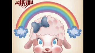 atreyu - my sanity on the funeral pyre (lyrics + high quality)