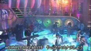 Aya Matsuura & KinKi Kids - Good Bye Natsuo (Live)