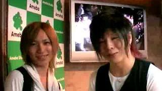 ayabie yumehito Aoi comment ameba