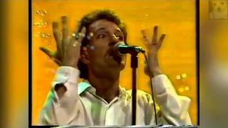 B-52's - Rock Lobster