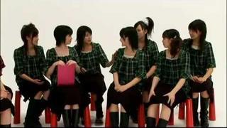 Berryz Koubou and C-ute 1[sub]
