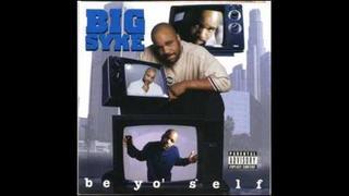 Big Syke - Aint No Love (feat. Mopreme Shakur)