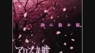 Byakuya ni Kuro Neko