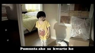 Camella Homes | Bulilit song -- extended version with lyrics