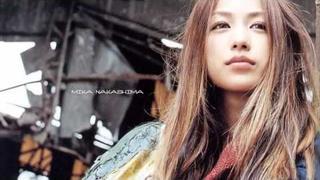 Carrot n Whip - Mika Nakashima