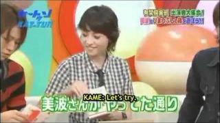Cartoon KAT-TUN 29 ENG SUB 1/2