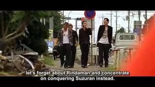 Crows Zero 2 Part 1/13 eng sub