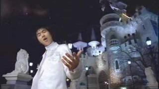 dbsk- magic castle mv