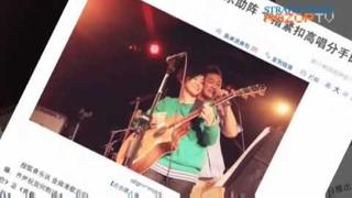 Denise Ho [何韻詩]: Shawn Yue [余文樂] is not a bad boy