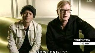 Depeche Mode - Fanclub Israel (Interview - Andrew Fletcher & Martin Gore)