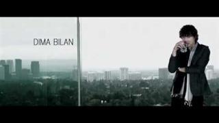 Dima Bilan - Changes [Official video]