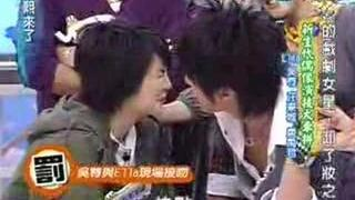 Ella Wu Chun kiss in kang xi lai le