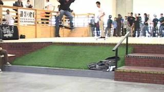 Epic Skatepark Best Trick Contest 3-20-2010