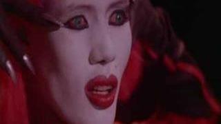 Grace Jones in 'Vamp'
