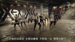 GROWL - 2nd Version (Chinese)