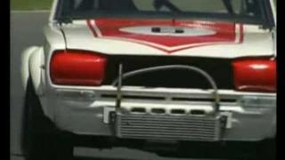 Hakosuka Skyline GTR
