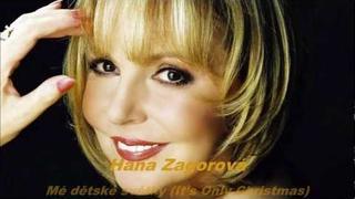 Hana Zagorová - Mé dětské svátky (It's Only Christmas) 2011 [AUDIO]