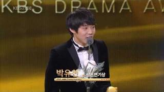 [HD] 101231 KBS Drama Awards ♥ 박유천 Park Yoochun [Best Rookie Actor]