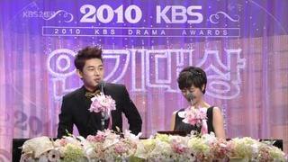 [HD] 101231 KBS Drama Awards ♥ 박유천 Park Yoochun [Netizen Award]