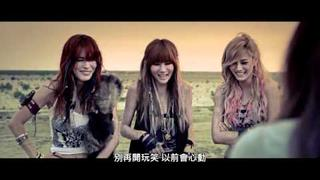 【HD繁中字】After School Red - In the Night Sky MV