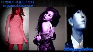 HyunA, G.NA & Yong Jun Hyung - A Bitter Day (english sub, romanization, & hangul)