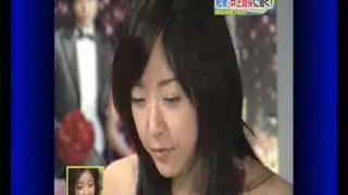 inoue mao y jun matsumoto ^^