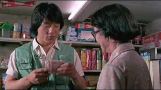 Jackie Chan's - 龍的心Heart of Dragon ( Cantonese )