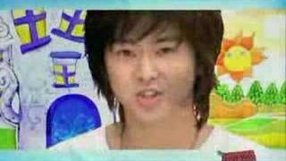 Jaeho. My Wish.