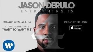 Jason Derulo Get Ugly