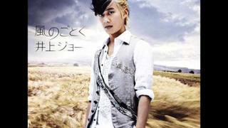 Joe Inoue - Ballerina (full song!)