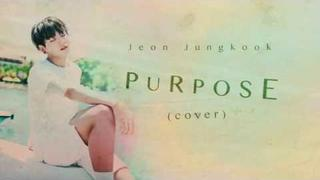 Jungkook - Purpose