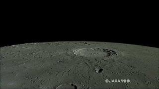"KAGUYA taking ""Copernicus"" by HDTV"