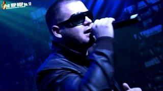 KALI live (HD/HQ) - GreenShop The Hip Hop no.12